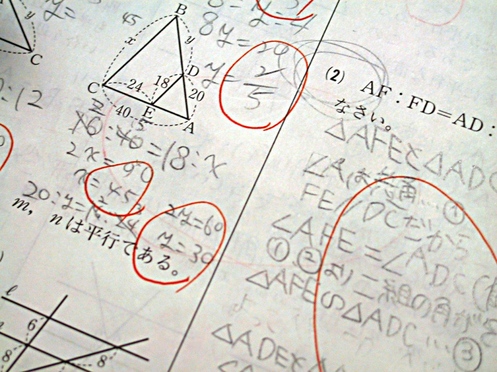 10 Great Websites for Maths Students