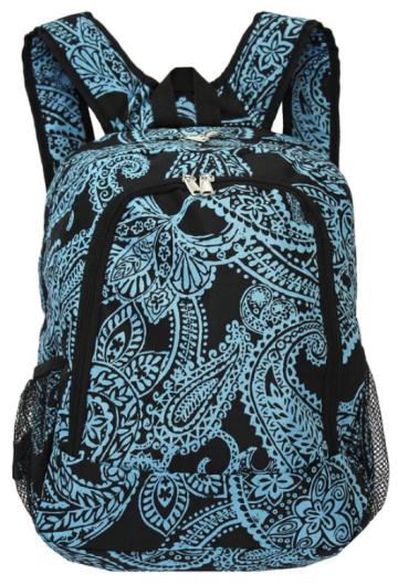 World Traveler Multipurpose Backpack - backpacks for teens