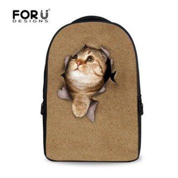FOR U DESIGNS Cute Animal Print Book Bag