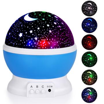 Boomile Star Projector