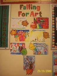 falling for art bulletin board